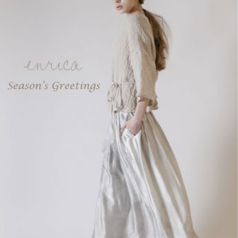 7622_seasongreeting