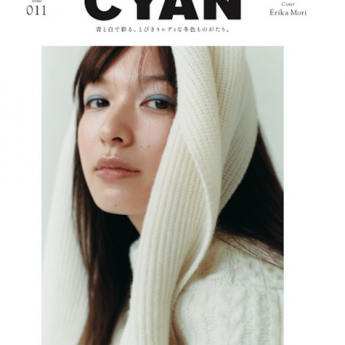 cyan_011