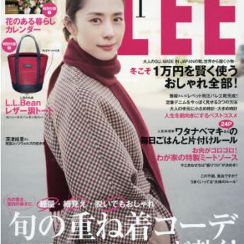 lee_201701