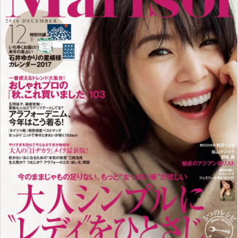 marisol_201612