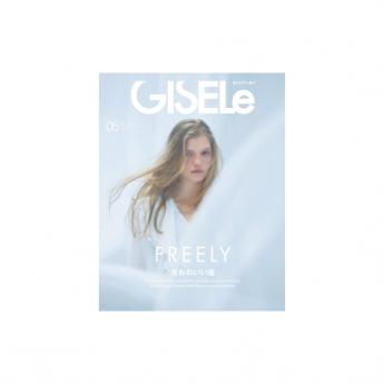 GISELe 2021年5月号表紙