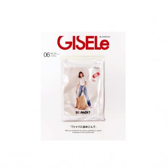 GISELe 2021年6月号表紙