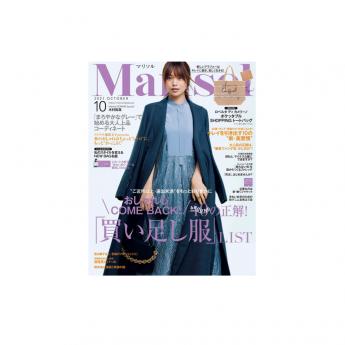 Marisol 2021年10月号表紙